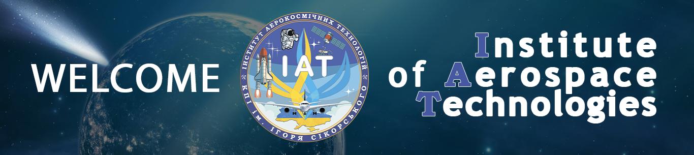 Інститут аерокосмічних технологій