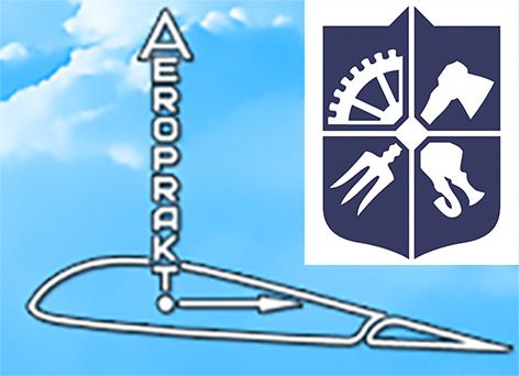 ✈️ Студенти Інституту аерокосмічних технологій спроєктують та запустять легкомоторний літак