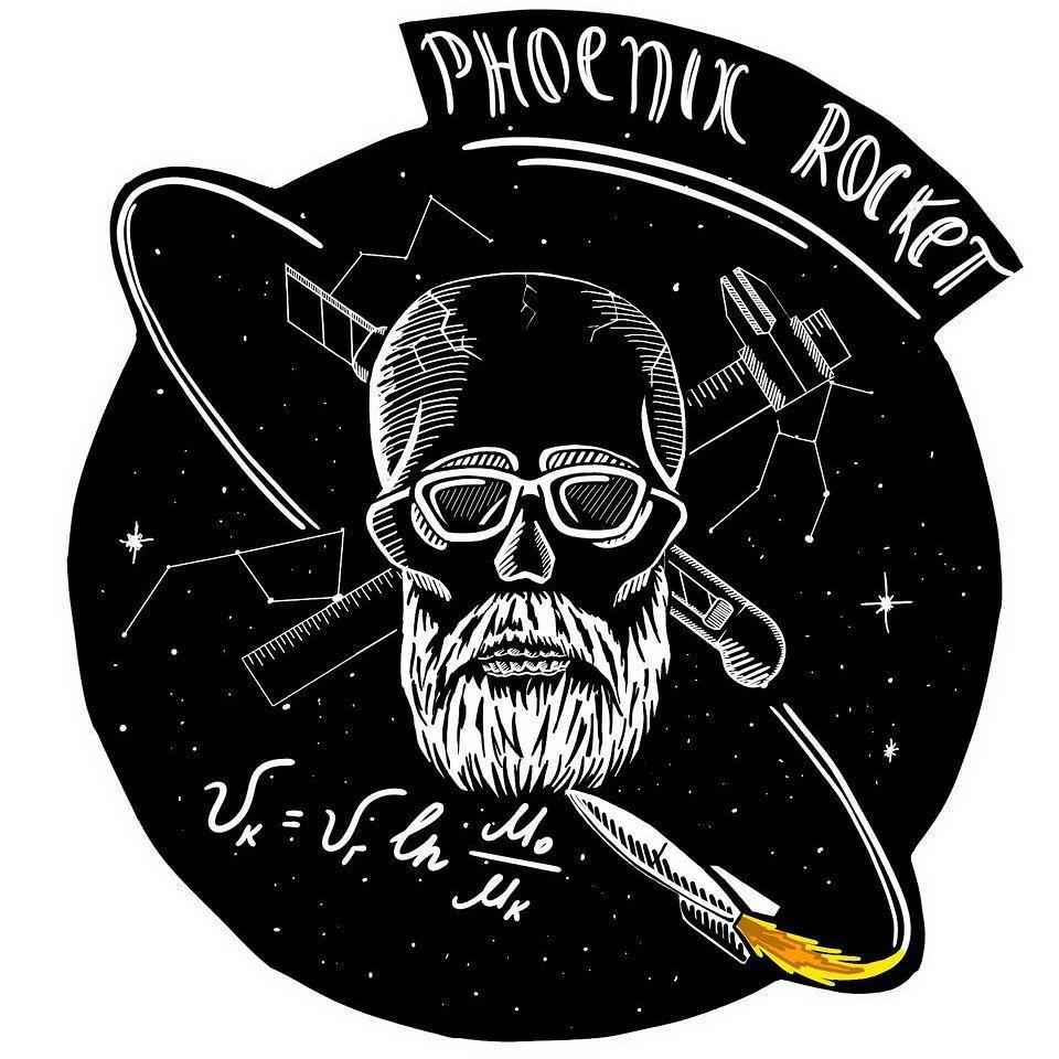👨 Керівник: ГУРТОК Ракето-космічної інженерії