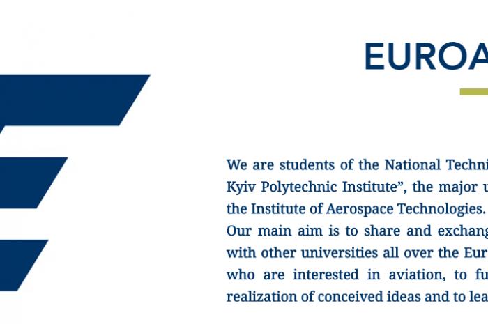 Студентське об'єднання EUROAVIA Kyiv