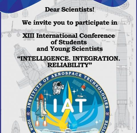 """XIII International Conference of Students and Young Scientists """"INTELLIGENCE.  INTEGRATION. RELIABILITY"""""""