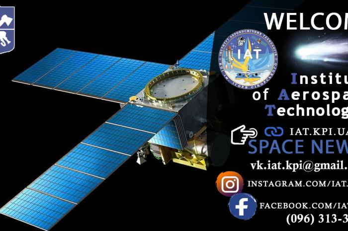 🚀 General Atomics уклала контракт з Firefly Aerospace інвестора Макса Полякова у рамках місії NASA | 💼 Компанія партнер Firefly Aerospace є партнером ІАТ з якою працює програма дуальної освіти