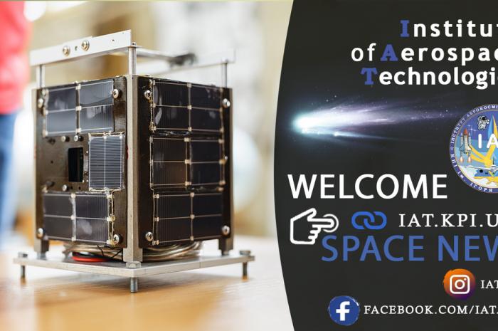 🚀 Один у космосі. Що робить на орбіті єдиний діючий супутник України