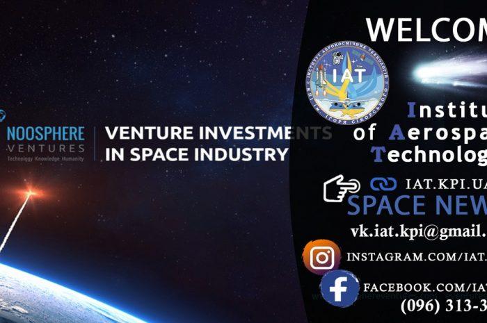 🚀 Засновник Noosphere Ventures Aerospace Поляков придбав південно-африканську Dragonfly Aerospace | 💼 Firefly Aerospace є компанією партнером Інституту аерокосмічних технологій