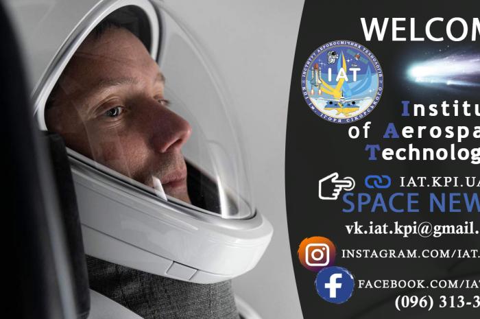 🚀 VR та гравітація: астронавт Тома Песке провів цікавий експеримент на МКС   Відео