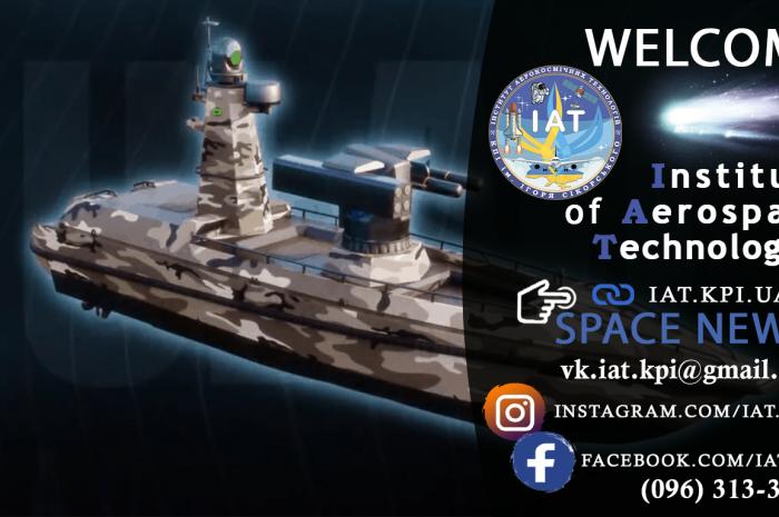 🚀 Надводний дрон ULAQ успішно уразив ціль на суходолі    Відео
