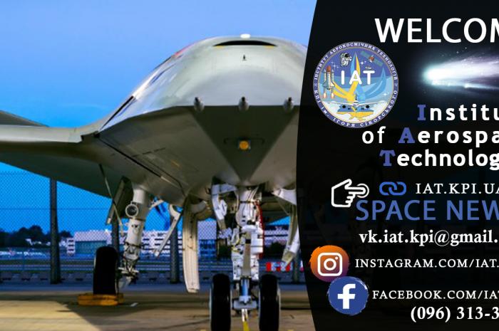 🚀 Boeing побудувала унікальний безпілотник для армії США