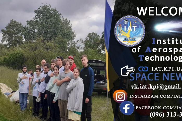 🚀 Обласні змагання міста Києва з ракето модельного спорту